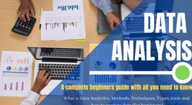 细说数据分析的类型、方法和技术