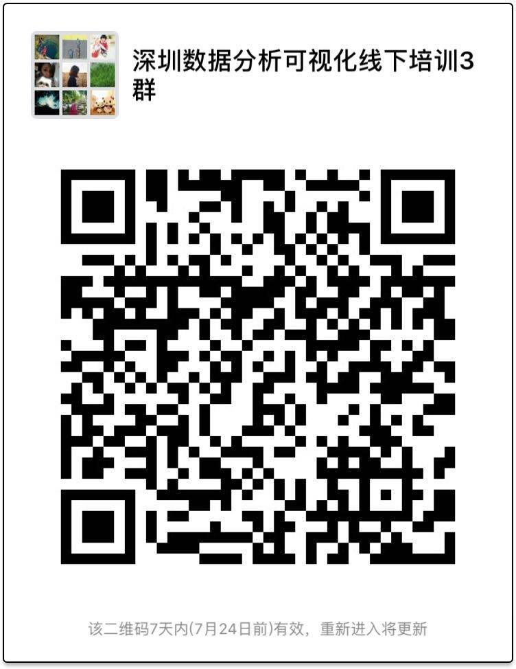 微信图片_20180717162350.jpg